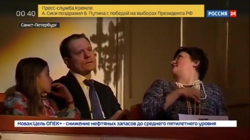 Россия 24 - Михайловский театр в Петербурге отмечает столетие оперной труппы - Россия 24