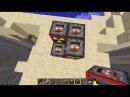 Майкрафт - Мощнее Атомной Бомбы / Minecraft - Stronger Than Atomic Bomb