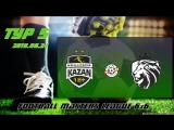 Football Masters LEAGUE 6x6. 5 тур. Brazzers - Leon. 2018.06.24. 1080p