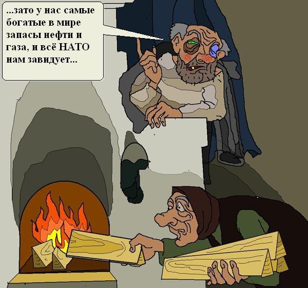 Сорос: Единственный способ победить Путина – выработать эффективный баланс между помощью Украине и санкциями против РФ - Цензор.НЕТ 3286