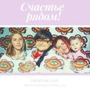 Наталья Фатеева фото #41
