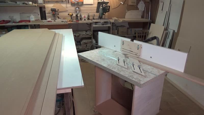 Процес изготовления рамочных фасадов 1 этап.