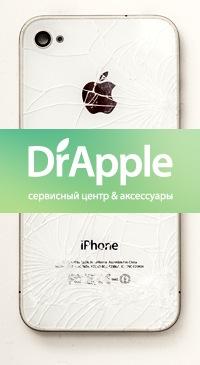 Apple iRkutsk | VK