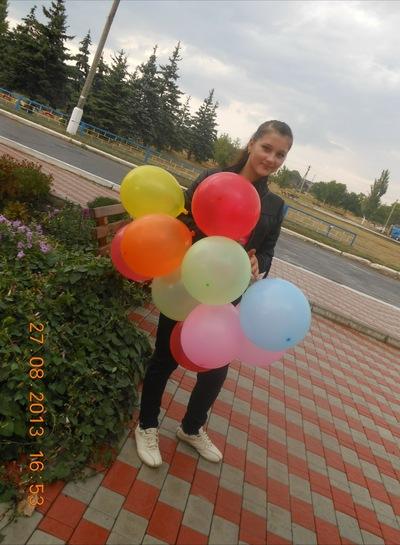 Алёна Гайдаш, 19 марта , Донецк, id187305423