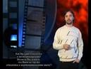 Pilietis ir Žemė 2009 m filmas LT subtitrai