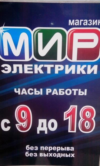 Βасилий Κононов, 17 января , Туапсе, id223061778