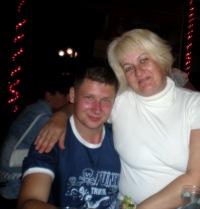 Людмила Гончаренко, 13 июля 1991, Феодосия, id176371570