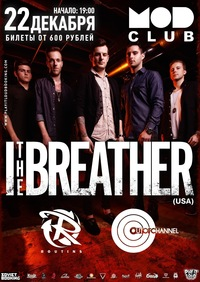 22.12 * I, THE BREATHER (USA) *  MOD (CПб)