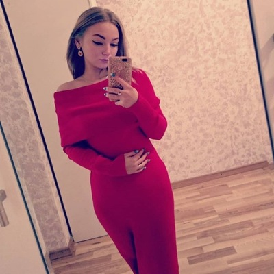 Кристина Кужина