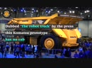 Komatsu Robot truck