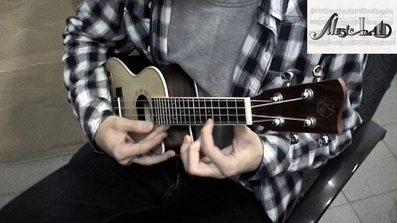Подключаем укулеле к компьютеру (Демонстрация звукоснимателя для укулеле MusicLife AD-20 часть 2)