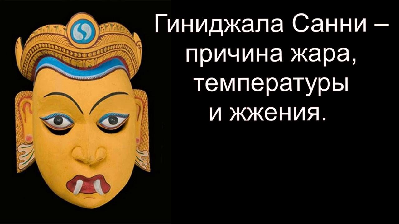 Хиккадува - Ланкийские настенные маски  Шри Ланки ( видео, фото, описание, значение). OqvBMkGJ6yI