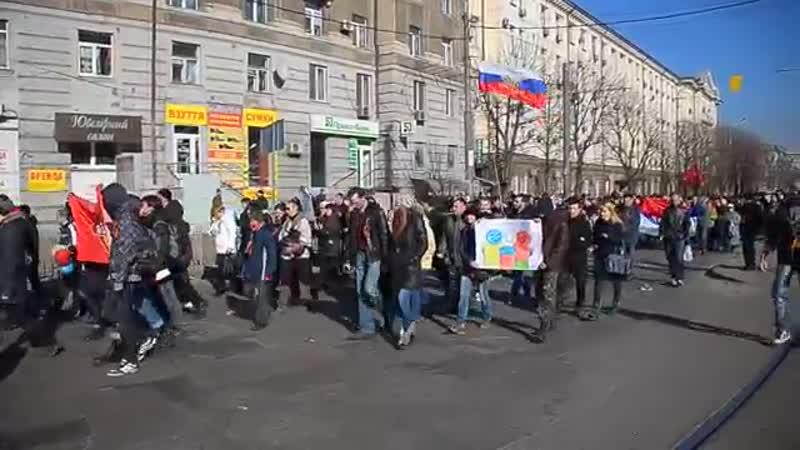 Украина. Днепропетровск. За Россию! (09.03.2014) Ukraine.Dnepropetrovsk. For Russia!