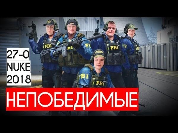 ASTRALIS РОЖДЕННЫЕ НА NUKE Схемы ротации и гранаты топ 1 команды 2018