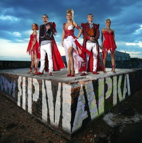 "Конкурс ""Музыкальная группа""  - Страница 2 O4yaXKSpRA4"