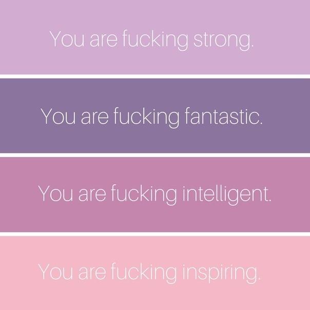 Ты чертовски сильная. Ты чертовски фантастическая. Ты чертовски умная. Ты чертовски вдохновляющая.