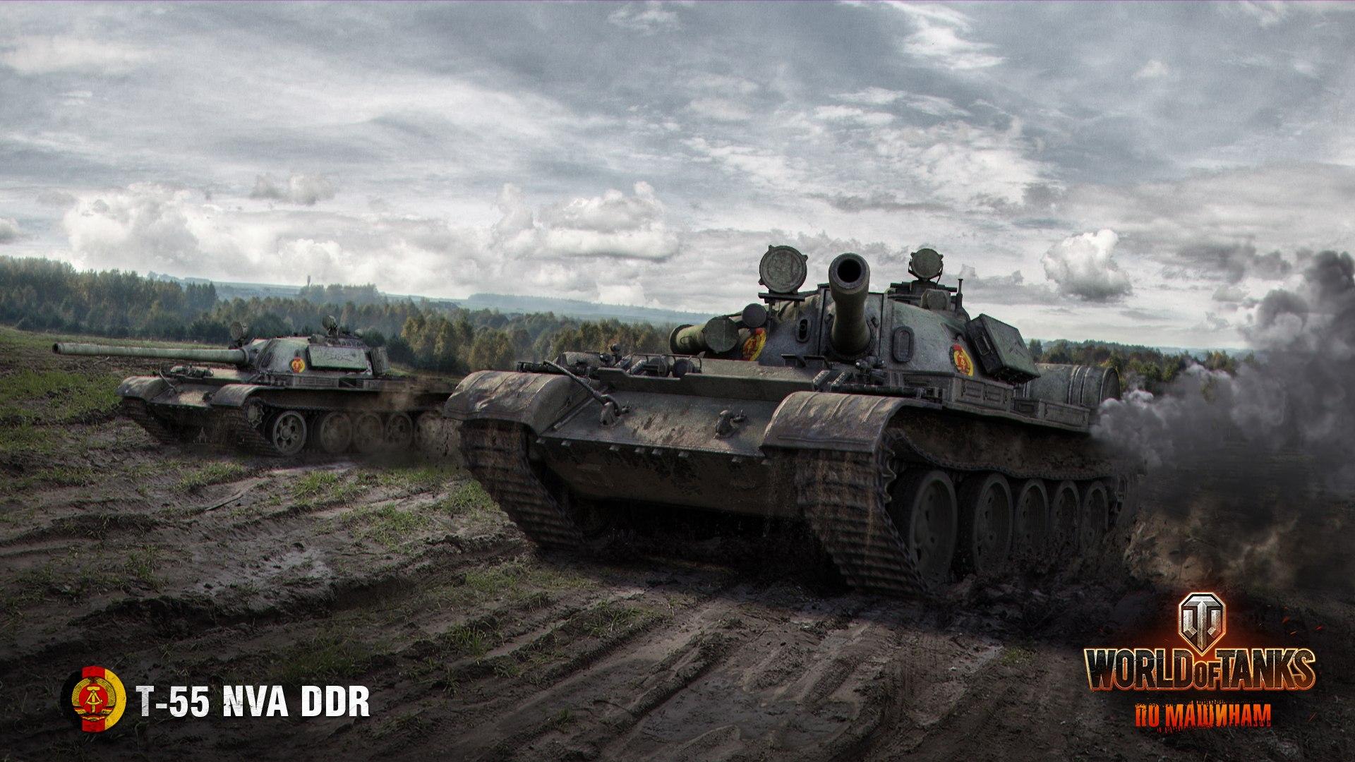 рисунок T-55 NVA DDR