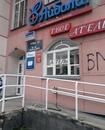 В Мурманске появился свой Хатико Просьба сделать репост