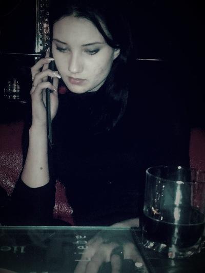 Таня Евдокименко, 30 сентября , Белореченск, id195192714