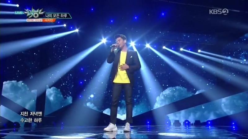 KBS2TV 뮤직뱅크 950회 (금) 2018-10-12 오후 5시