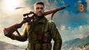 Прохождение Sniper Elite 4 Часть 3 Мост Реджилино