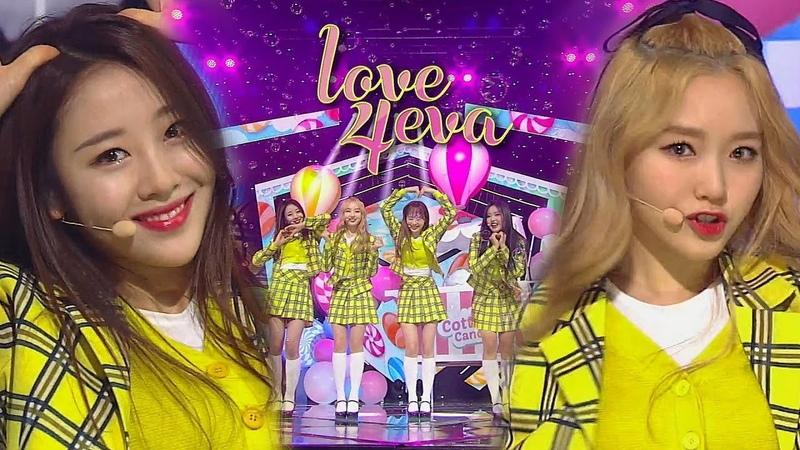 《Debut Stage》 LOONAyyxy(이달의 소녀 yyxy) - love4eva @인기가요 Inkigayo 20180610