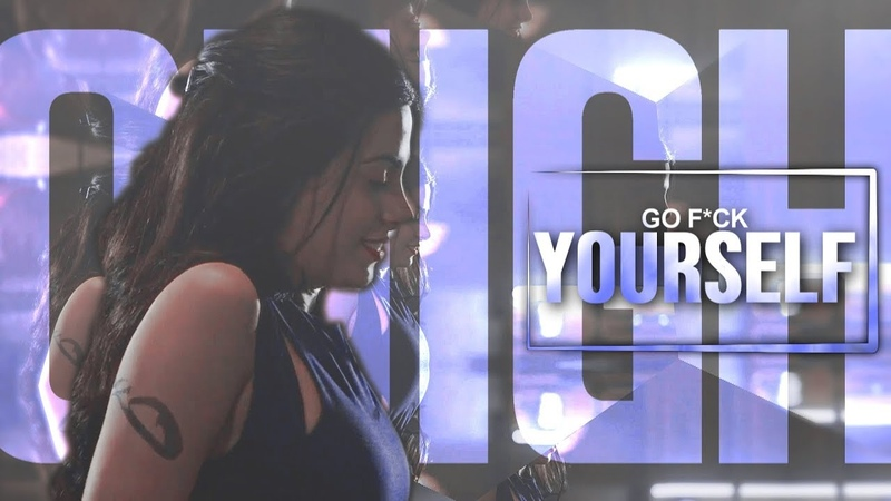 » isabelle lightwood | go f*ck yourself
