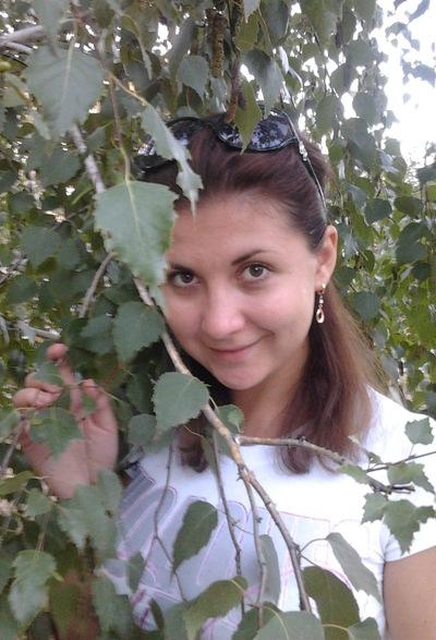 Елена Носачева, 7 декабря 1992, Луганск, id50162238