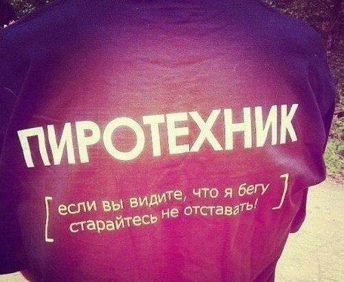 http://cs408421.vk.me/v408421400/3bc6/ybFN8kP__Dk.jpg