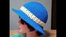 Crochet Floramae's Hat Part 1