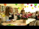 День знаний на Вологодчине -- Открытие 42 школы Вологды