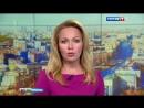 Вести Москва Вести Москва Эфир от 05 10 2016 11 30