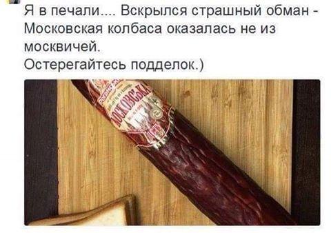 """""""Минск был очень нужен Украине"""", - Полторак - Цензор.НЕТ 5010"""