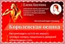 Людмила Голубкина фотография #17