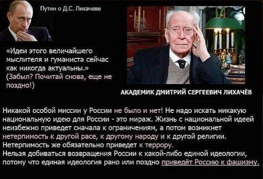 Новая патрульная служба в Киеве станет примером для других городов, – посол США Пайетт - Цензор.НЕТ 395