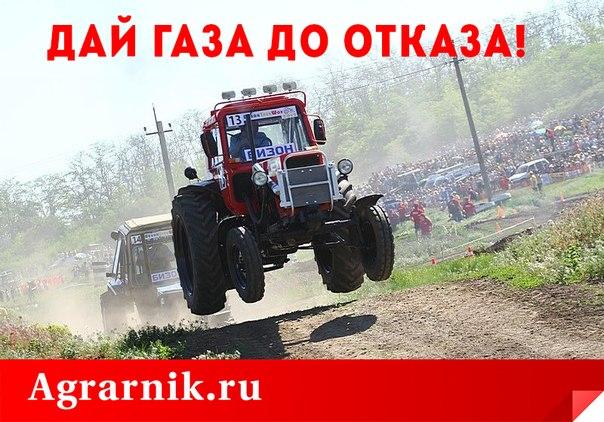 Трактора т 30 продажа