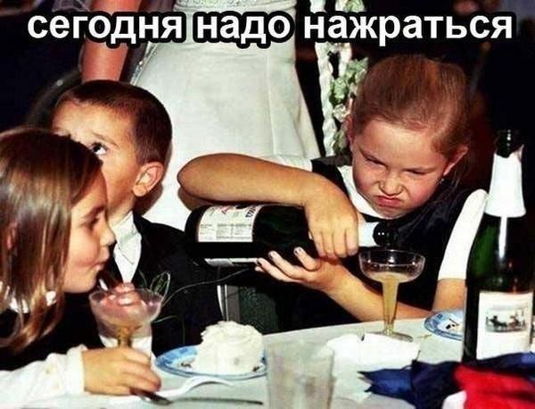 картинка время пить бакарди и танцевать на столе