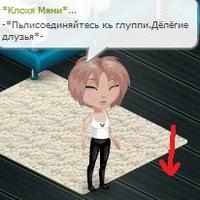 картинки груднички аватария