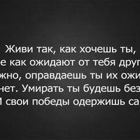 Ниннель Эдельман, 15 января 1981, Москва, id21241142