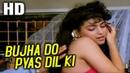 Bujha Do Pyas Dil Ki Alisha Chinai C I D 1990 Songs Juhi Chawla Kiran Kumar