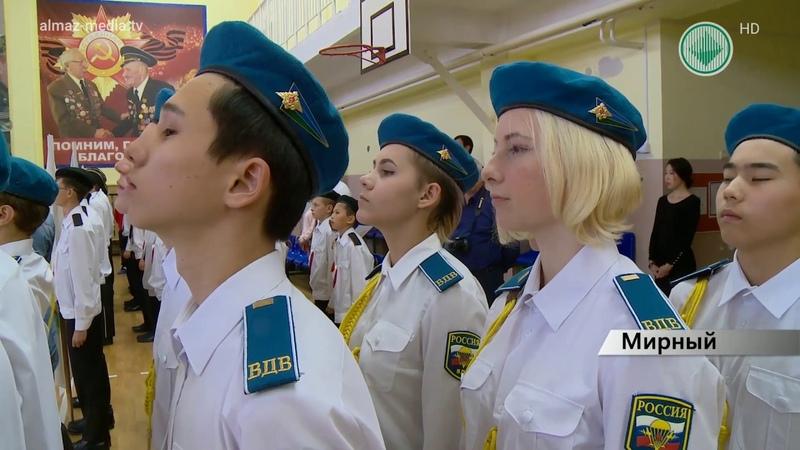 Военно-патриотическая игра «Зарница - 2018»