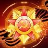Празднование дня Победы 9 Мая в Чернигове