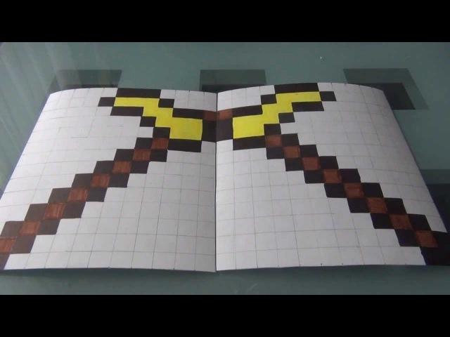 Майнкрафт из бумаги-13 Серия!Все