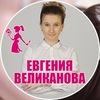 Торты на заказ в Новосибирске