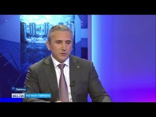 Александр Моор пригрозил увольнениями за ошибки в квитанциях ЖКХ