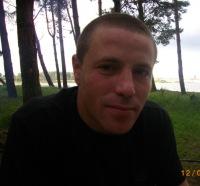 Andrian Fulger, 20 августа , Калининград, id178682111
