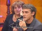 Валерий Гаркалин на юбилее Ефима Шифрина ( 2006 год )