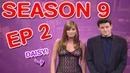 Americas Funniest Home Videos SEASON 9 - EPISODE 2