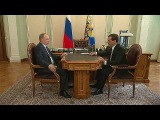 Владимир Путин обсудил с Дмитрием Медведевым предстоящий главе правительства отчёт в Госдуме - Первый канал