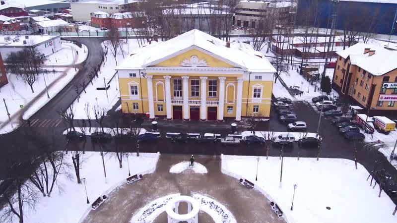 Дворец Культуры в Щербинке с высоты птичьего полета
